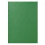 Обложки для переплета картонные Gbc LeatherGrain зеленые, А4, 250 г/кв.м, 100шт