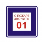 ���� � ������ ������� 01 200�200��, ������������� ������ ���, � 01