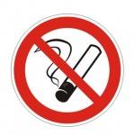 Знак Запрещается курить 610001/Р 01 d=200мм, самоклеящаяся пленка ПВХ, P01