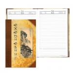Ежедневник полудатированный Brauberg Восточный, А5, 192 листа