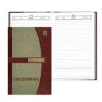 Ежедневник полудатированный Brauberg бордовый, А5, 192 листа