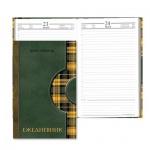 Ежедневник полудатированный Brauberg зеленая шотландка, А5, 192 листа