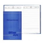 Ежедневник полудатированный Brauberg синий, А5, 192 листа