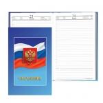 Ежедневник полудатированный Brauberg рисунок, А5, 192 листа