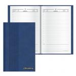 Ежедневник полудатированный Brauberg синий-бумвинил, А5, 192 листа