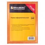 ��������� Brauberg Hit ��������� �����, 21�30��, ������