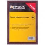 ��������� Brauberg Hit �������, 21�30��, ������
