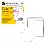 Конверт для CD Brauberg белый, 125х125мм, 80г/м2, 25 шт, декстрин, с окном
