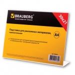 Дисплей настольный Brauberg А4, 297х210 мм, 290419