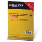 Дисплей настольный Brauberg 150х210 мм, 290424