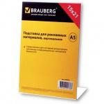 Табличка настольная с наклоном Brauberg А5, 150х210 мм, 290416