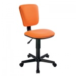 Кресло офисное Бюрократ CH-204NX ткань, оранжевая, крестовина пластик