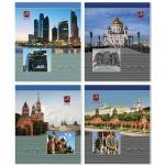 Тетрадь общая Полином Москва, А5, 48 листов, в клетку, на скрепке, мелованный картон