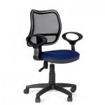 Кресло офисное Chairman 450 ткань, синяя, TW, крестовина пластик
