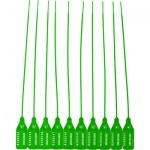 Пломбы пластиковые номерные, 255мм, 50шт, зеленые