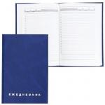 Ежедневник недатированный Brauberg синий, А5, 160 листов