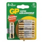 Батарейка Gp Alkaline AA/LR06, 1.5В, алкалиновая, 10шт/уп
