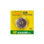 Батарейка Gp LR44, 1.5В, алкалиновая, 1шт