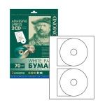 Этикетки для CD/DVD Lomond 2101013, d=117мм, 50шт