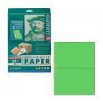 Этикетки цветные Lomond 2120225, 210х148.5мм, 100шт, зеленые