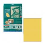 Этикетки цветные Lomond, 210х148.5мм, 100шт, желтый