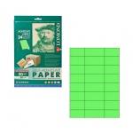 Этикетки цветные Lomond, 70х37мм, 1200шт, зеленый