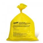 Мешки для мусора Лайма Класс Б медицинские 30л, желтые, 18мкм, 50шт/уп