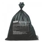 Мешки для мусора Лайма Класс Г медицинские 100л, черные, 22мкм, 50шт/уп