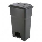 Контейнер для мусора Vileda Pro Гера 85л, с педалью и крышкой, черный, 137761