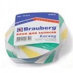 Блок для записей проклеенный Brauberg Каскад 4 цвета, 80х80мм, винтовой