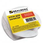 Блок для записей проклеенный Brauberg белый, 80х80мм, винтовой