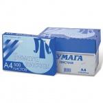Бумага писчая Туринск А4, 500 листов, 65г/м2, белизна 92%