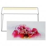 Конверт почтовый С6/С5 цветочный принт, 114х229 мм, 130г/м2, С днем рождения, стрип