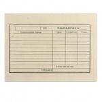 Бланк товарный чек А6, 97х134 мм, 1кн.х100 листов, пустографка