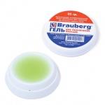 Подушка для смачивания пальцев Brauberg гелевая, 25г