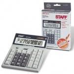 Калькулятор настольный Staff STF-3312 серый, 12 разрядов