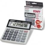 Калькулятор настольный Staff STF-5808 серый, 8 разрядов