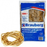 Резинки для денег Brauberg 60x1.5мм, 1кг, 1800шт, натурального цвета