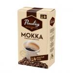 Кофе молотый Paulig Mokka 450г, пачка