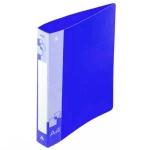 Папка пластиковая с зажимом Бюрократ синяя, А4, 0.5мм, PZ05CBLUE