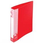 Папка пластиковая с зажимом Бюрократ красная, А4, 15мм, PZ05CRED