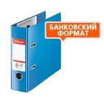 Папка-регистратор Esselte №1 Power банковский формат синяя, 75 мм, 468950