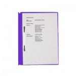 Скоросшиватель пластиковый Esselte, А4, фиолетовый