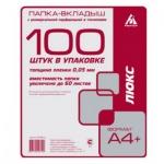 Файл-вкладыш А4+ Бюрократ Люкс глянцевый, 50 мкм, 100 шт/уп