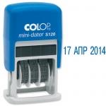 Датер автоматический Colop Printer 3.8мм, русские буквы, S120