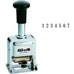Нумератор с автоматической сменой номера Kw-Trio 7 разрядов, 4.2мм, 20700