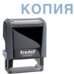 Штамп стандартных слов Trodat Printy КОПИЯ, 38х14мм, серый, 4911