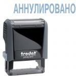 Штамп стандартных слов Trodat Printy АННУЛИРОВАННО, 38х14мм, серый, 4911