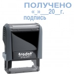 Штамп стандартных слов Trodat Printy ПОЛУЧЕНО дата подпись, 38х14мм, серый, 4911