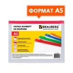 Пластиковая папка на молнии Brauberg Smart ассорти, А5, 150мкм